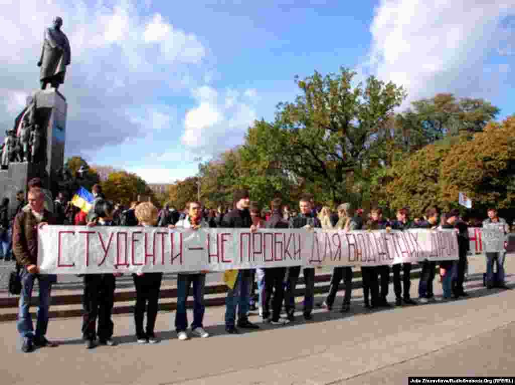 Харків, 12 жовтня