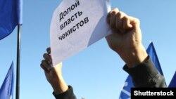На акції у Москві (архівне фото)