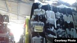 """Торговый ряд алматинского универсального рынка, именуемого в народе """"барахолкой"""". 19 января 2013 года."""