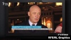 Мер Одеси Геннадій Труханов так коментував цю подію: «Я думаю, будуть радіти всі одесити, розсіяні по світу»