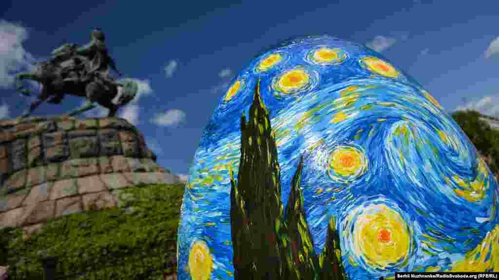 Писанка з темою з картини «Зоряна ніч» Вінсента ван Гога