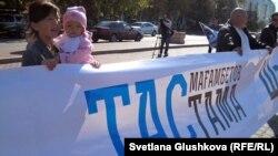 Жатақхана тұрғындарының наразылығы. Астана, 25 қыркүйек 2012 жыл.
