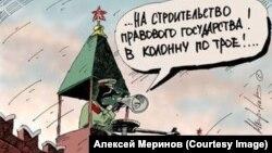 Автопортрет карикатуриста: Алексей Меринов