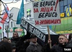 Minskdə etiraz aksiyası.