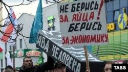 """Belarus -- Protestele împotriva """"taxei pe parazitism"""" , 15 marie 2017"""