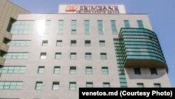 Eximbank (arxiv)