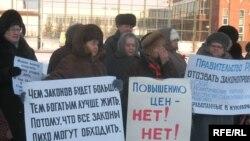 Наразылық жиынына қатысушылар саяси және әлеуметтік талаптар айтылған жазулар алып шықты. Астана, 20 желтоқсан 2008 ж.