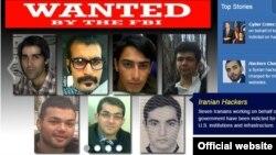 تارنمای افبیآی با تصاویر هکرهای وابسته به دستگاههای نظامی و امنیتی ایران
