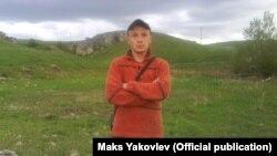 Максим Яковлєв