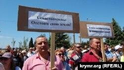 Жители Севастополя протестуют против проекта генплана города, 27 мая 2017 года