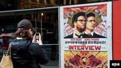 Плакат до комедії «Інтерв'ю» у Нью-Йорку. 18 грудня 2014 року