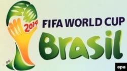 Ֆուտբոլի 2014 թվականի աշխարհի առաջնության լոգոն