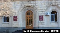 Кабинет министров, Сухуми, Абхазия