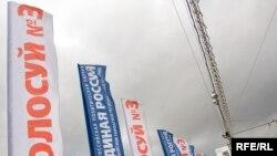 Выборы в Мосгордуму не принесли неожиданностей