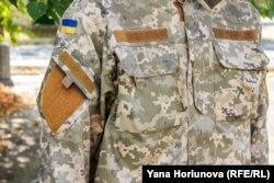Нова українська форма на бійці 72 окремої механізованої бригади