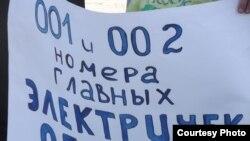 Владимир. Граждане протестуют против отмены электричек