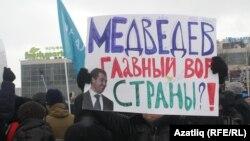 Антикорупційний мітинг в Росії, 26 березня 2017 року