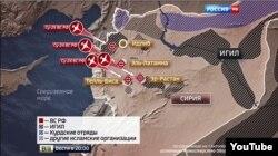 """Сүриядә бомбалауны """"Россия"""" телеканалы күрсәткән сүрәт"""