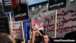 Акция протеста оппозиционной коалиции «Грузинская мечта». Зугдиди, 4 октября 2012 года.