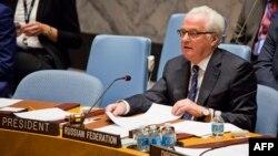 Ambasadori i ndjerë rus në OKB, Vitaly Churkin