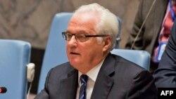 Постоянный представитель России при ООН Виталий Чуркин.