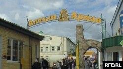 «Алтын арман» базары, Петропавл, 29 шілде 2009 жыл.