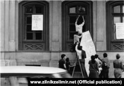 """""""Июньские беспорядки"""" (1968)"""