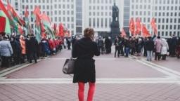 День Октябрьской революции в Минске.  Минск, 7 ноября 2018 года