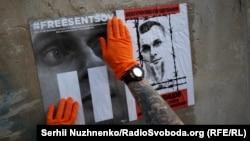 Свій день народження Олег Сенцов зустрічає за ґратами вже вшосте
