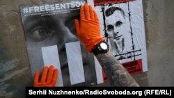 Нагороду за Олега Сенцова, який все ще перебуває у російській тюрмі, прийняла його сестра