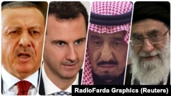 از راست: علی خامنهای، سلمان بن عبدالعزیز آل سعود، بشار اسد، رجب طیب اردوغان