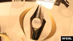 Premiul Național de Etică și Deontologie Jurnalistică