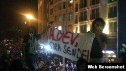|Протесты в Стамбуле.
