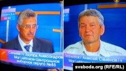 Падчас тэледэбатаў пракурор Эдуарда Сянкевіча й Аляксея Паўлоўскага.