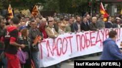 Pamje nga marshi i sotëm, 11 tetor 2016