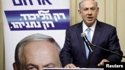 """Benjamin Netanyahu seçki sonrası çıxışında """"böyük qələbə""""sini elan edib."""