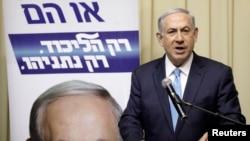 Премьер-министр Израиля Биньямин Нетаньяху выступает с речью в Иерусалиме, 17 марта 2015 года.