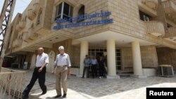 Ирак фондулук биржасы, Багдад, 02.07.2012.