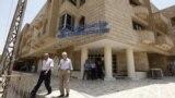 سوق العراق للاوراق المالية