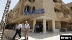 مقر سوق العراق للأوراق المالية