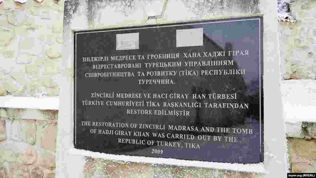 Зынджирлы-медресе – религиозное здание, построенное в 1500 году. На протяжении более четырех веков, вплоть до советского времени, это место являлось крупнейшим центром исламского духовного образования в Крыму.