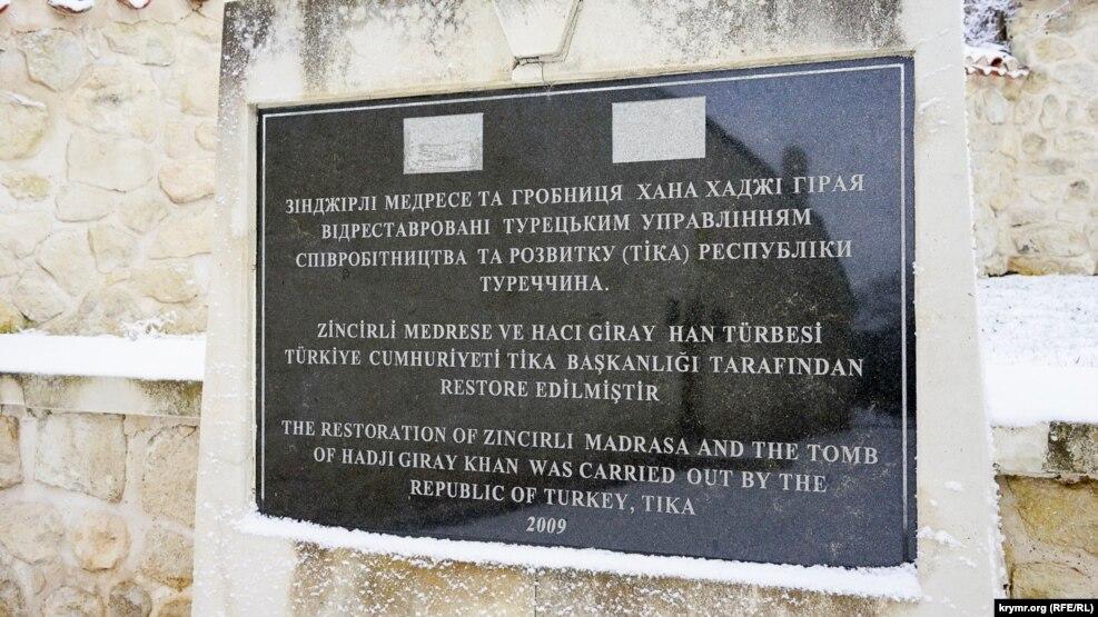 1500 жылы салынған Зинжырлы медресесі. Төрт ғасыр бойы, совет билігі орнаған кезге дейін бұл медресе Қырымдағы ислам діни білім орталығы болған.
