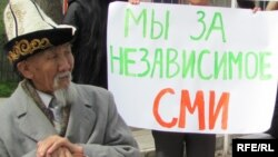 2010-жылдагы апрель окуясынын алдында сөз эркиндигин колдогон акция, Бишкек, 2010-жыл, 6-апрель,