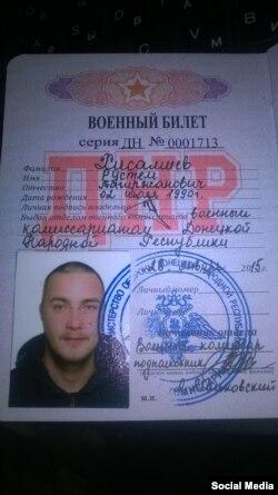 Фото Рөстәмнең Вконтактедагы битеннән алынды