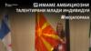 Моја Порака - Ана Марија Атанасовска - Тизер Фото