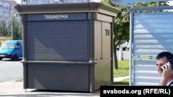 Кіёск «Табакерка» на перасячэньні вуліц Шаранговіча і Гарэцкага ў Менску