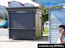 Кіёск «Табакерка» на скрыжаваньні вуліц Шаранговіча і Гарэцкага ў Менску