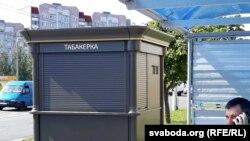 «Табакерка» на перасячэньні вуліц Шаранговіча і Гарэцкага ў Менску