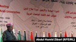رئيس إقليم كردستان العراق يلقي كلمة في إفتتاح مؤتمر الجامعات العربية بأربيل