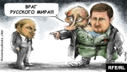 Украина. Политическая карикатура. Автор - Алексей Кустовский